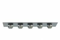 LED Wallwasher RDB SR 5